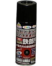 油性高耐久鉄部用スプレー 300mL (黒)/62-2309-49