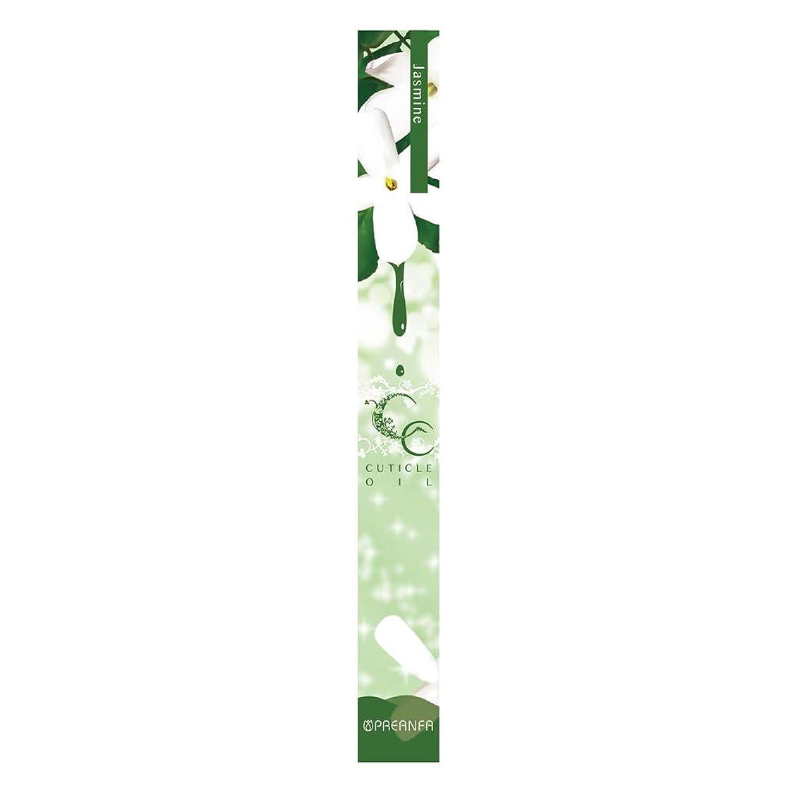 におい残酷ランププリジェル 甘皮ケア CCキューティクルオイル ジャスミン 4.5g  保湿オイル ペンタイプ