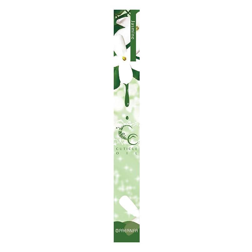 優しい褒賞水を飲むプリジェル 甘皮ケア CCキューティクルオイル ジャスミン 4.5g  保湿オイル ペンタイプ