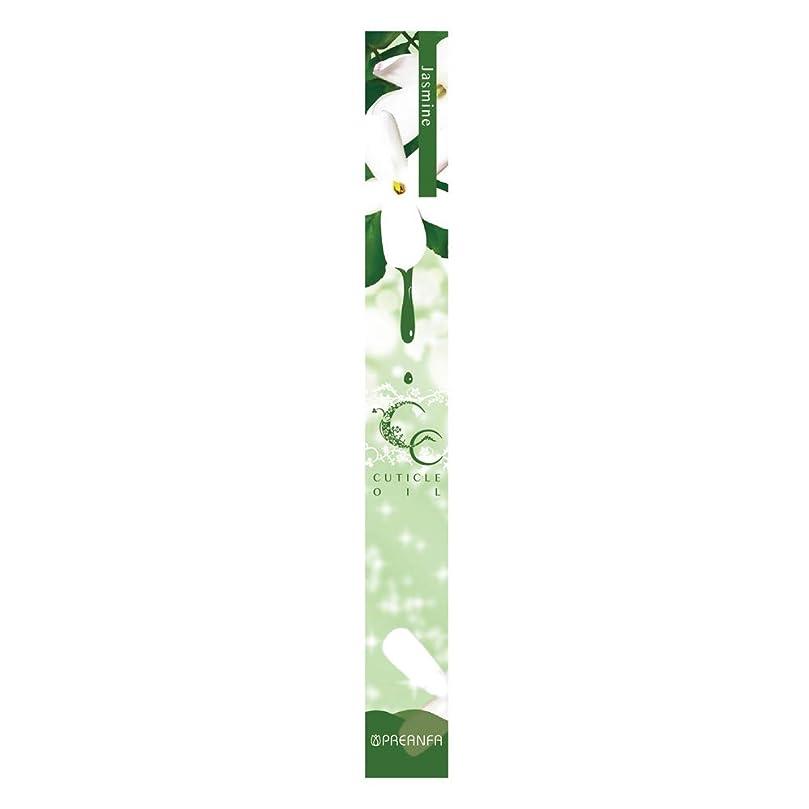 信頼ピース突然のプリジェル 甘皮ケア CCキューティクルオイル ジャスミン 4.5g  保湿オイル ペンタイプ