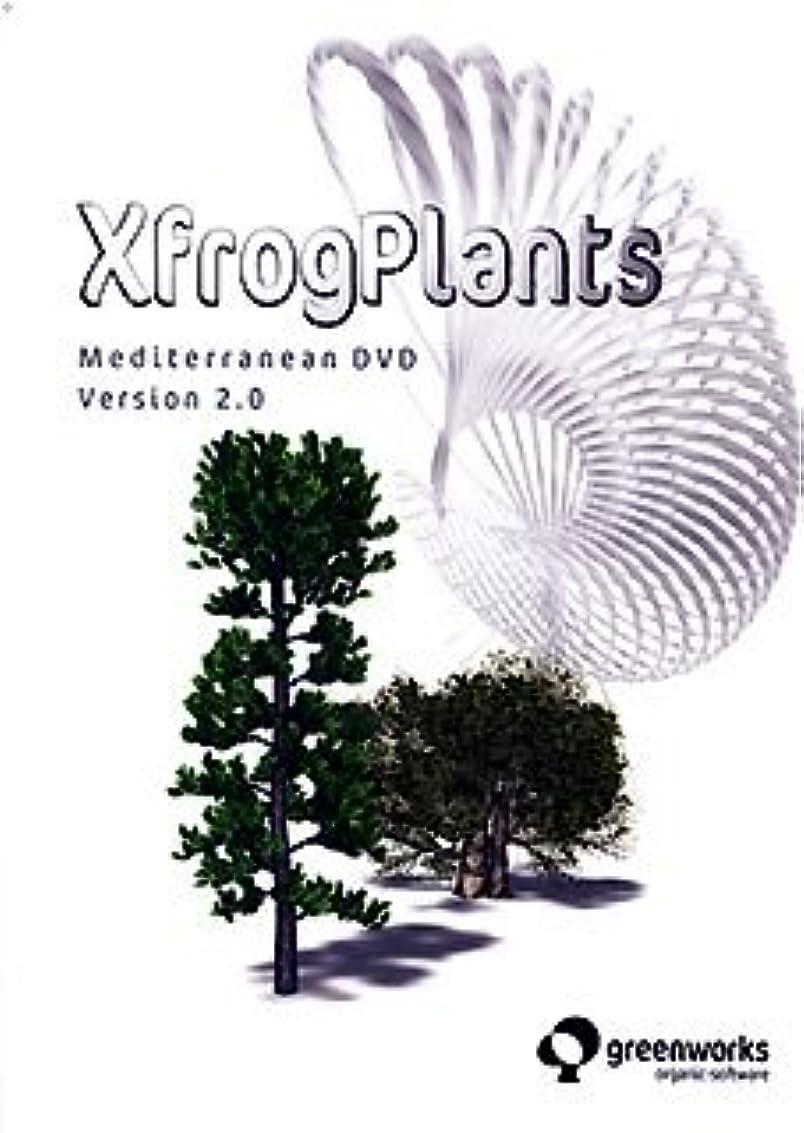 とまり木主に負担Xfrog Mediterreanean Plants Version 2 新価格