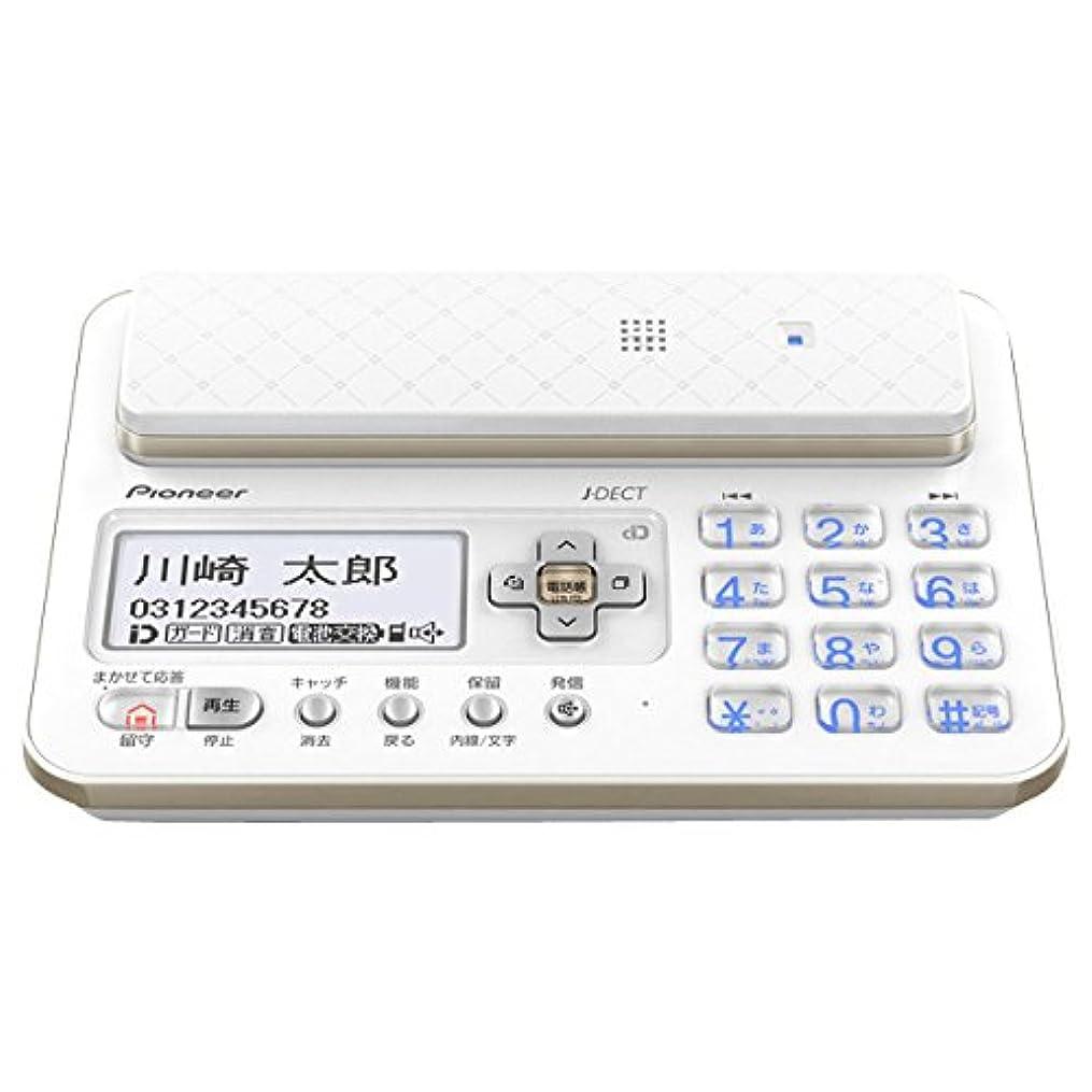 スクランブル本物ユーザーPIONEER デジタルコードレス電話機 エディオンオリジナル ホワイト TF-VR80SE1