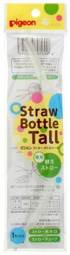 Pigeon Straw Bottle Toll-only Replacement Straw