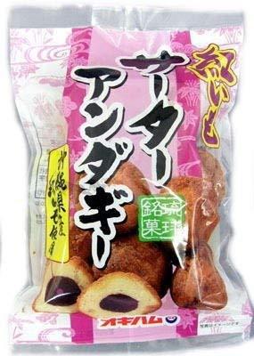 琉球銘菓 サーターアンダギー 紅いも 40g 6個入り×20袋 オキハム 沖縄特産の紅芋入り お祝い事には欠かせないボリューム満点の沖縄風ドーナッツ どこか懐かしい素朴な味 おやつにお土産にどうぞ