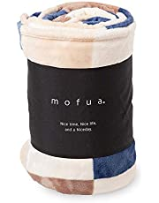 mofua(モフア) 毛布 プレミアムマイクロファイバー シリーズ