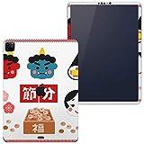 igsticker iPad Pro 12.9 インチ inch 2020 対応 シール apple アップル アイパッド 専用 A2229 A2069 全面スキンシール フル タブレットケース ステッカー 保護シール 012878 節分 鬼 文字