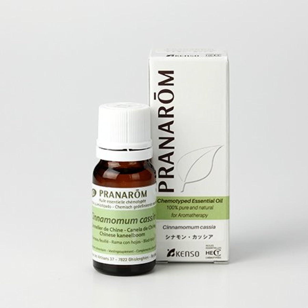グレートオーク悪化させる世辞プラナロム シナモンカッシア 10ml (PRANAROM ケモタイプ精油)