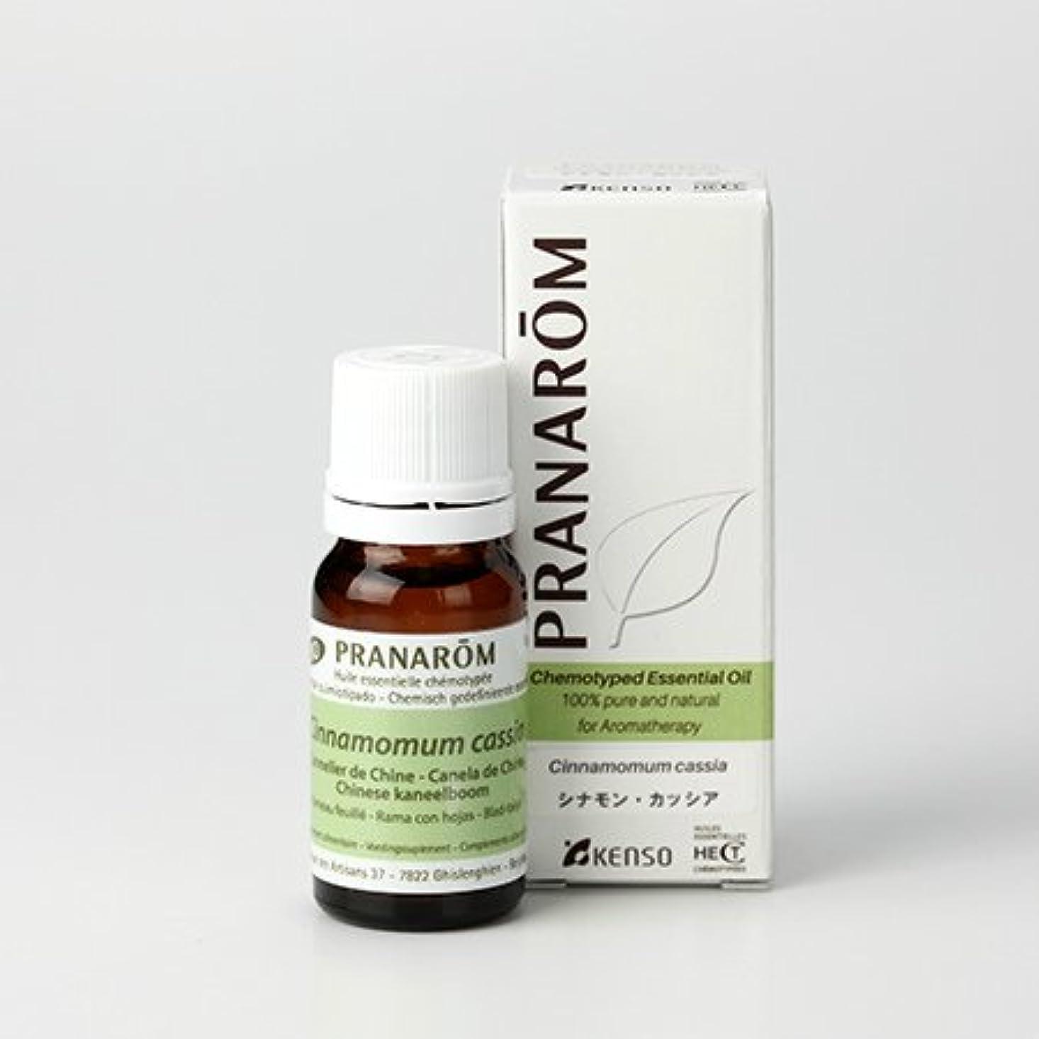 サービス無効にするコードレスプラナロム シナモンカッシア 10ml (PRANAROM ケモタイプ精油)