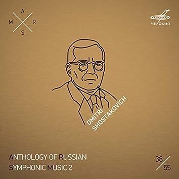 ARSM II, Vol. 38. Shostakovich