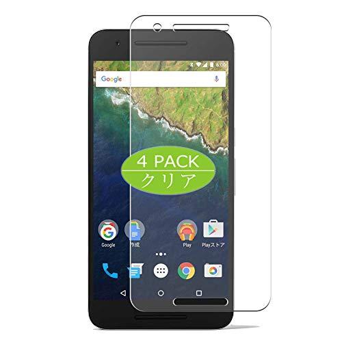 VacFun 4 Piezas Claro Protector de Pantalla, compatible con Google Nexus 6P HUAWEI, Screen Protector Película Protectora(Not Cristal Templado) NEW Version