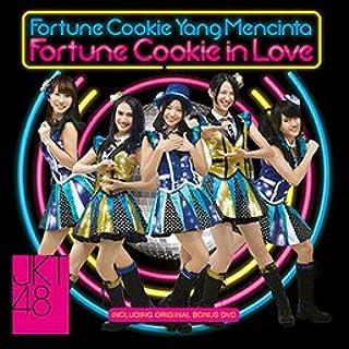 JKT48 3nd single Fortune Cookie in Love - Fortune Cookie Yang Mencinta -Regular Version - 【恋するフォーチュンクッキー 生写真】