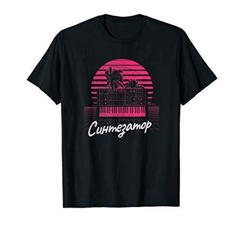 UdSSR Vintage Synthesizer - Retro Soviet Techno T-Shirt