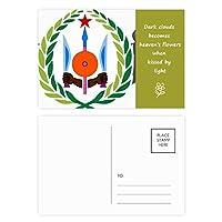 国立国のシンボルジブチエンブレム 詩のポストカードセットサンクスカード郵送側20個