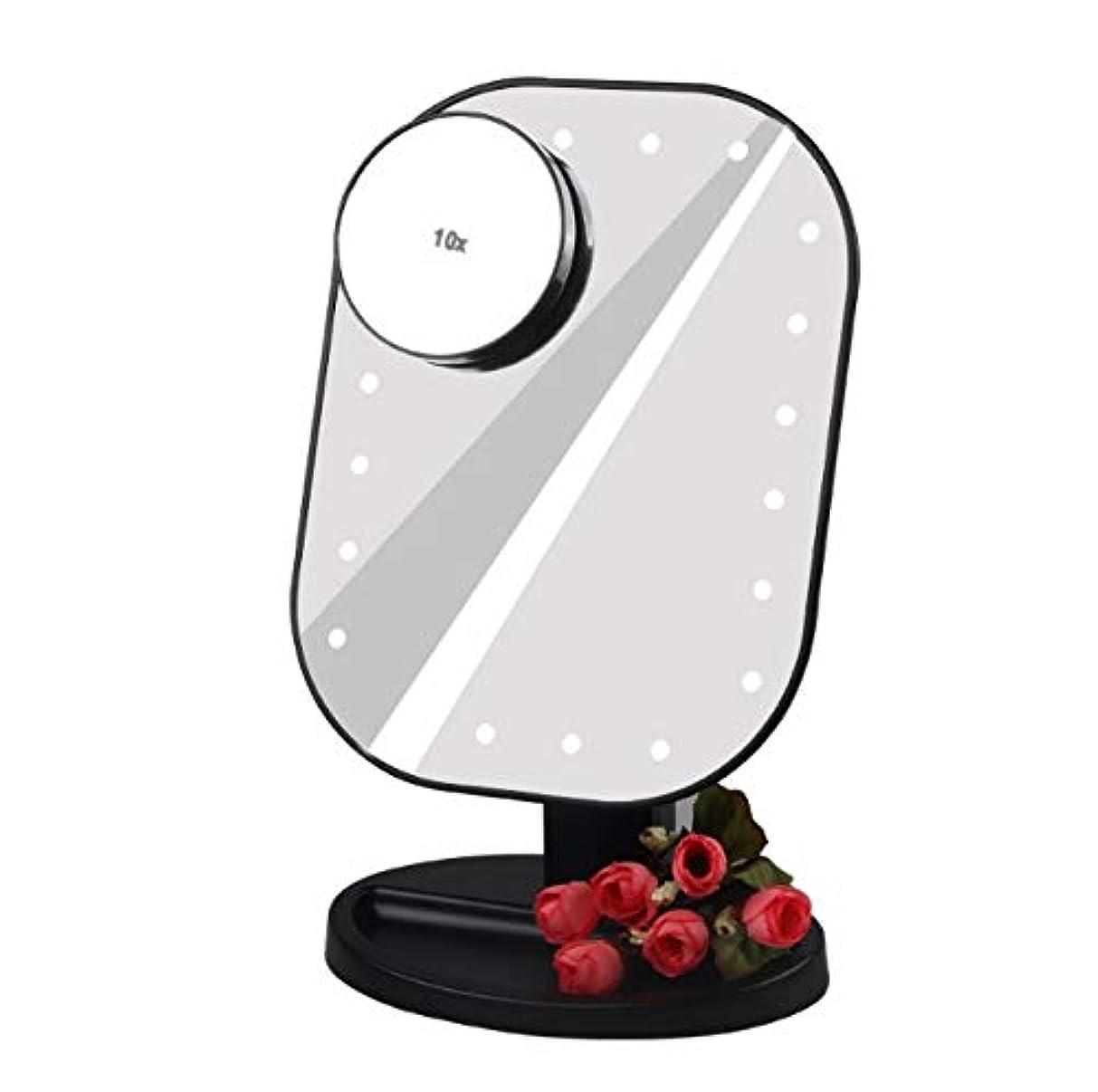 褒賞ほのか代わりにを立てる化粧鏡、ライト付き黒化粧鏡、倍率化粧ギフト付きUSB電源化粧鏡 (Color : ブラック)
