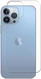 اسكرينة ظهر iPhone 13 pro max ضد الخدش