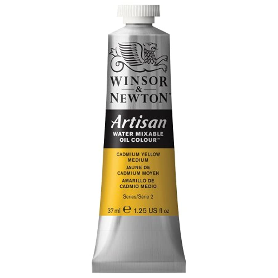 Winsor & Newton 1514116 Artisan H20 Oils 37ML. CAD Yell MED, 37-ml Tube, Cadmium Yellow Medium
