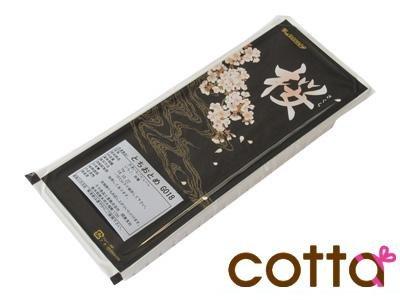 タカ食品 [冷凍] 冷凍ピューレ(国産)桜 とちおとめ GO18 1kg