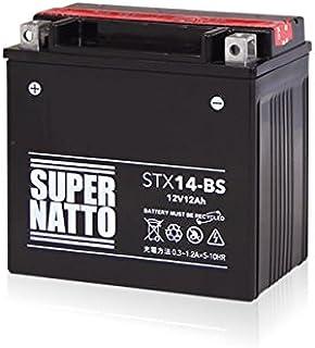 SUPER NATTO / STX14-BS (YTX14-BS YTX14H-BS GTX14-BS FTX14-BS FTZ14-BS 12V14-B互換) バイク用バッテリー 密閉型MF(ZRX ZTX10E F ZX1100D1 ZX-12 R Ninja ニンジャ ZXR1100C ZXT10D ZZR ZZR1400 アフリカツイン シャドウ スカイウェイブ ライトニング ワルキューレ)