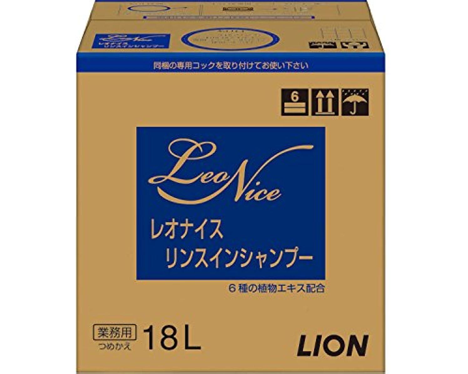 式歌詞有用レオナイスリンスインシャンプー 18L (ライオンハイジーン) (清拭小物)