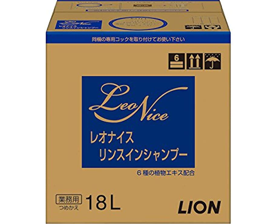 低い強調本レオナイスリンスインシャンプー 18L (ライオンハイジーン) (清拭小物)