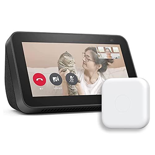 【新型】Echo Show 5 (エコーショー5) 第2世代 - スマートディスプレイ with Alexa、2メガピクセルカメラ付き、チャコール + Nature スマートリモコン Remo mini2