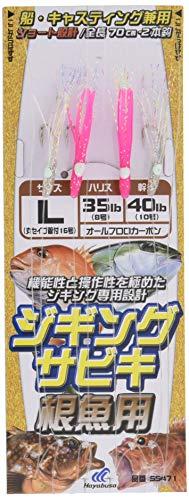 ハヤブサ(Hayabusa) ジギングサビキ 根魚用 M