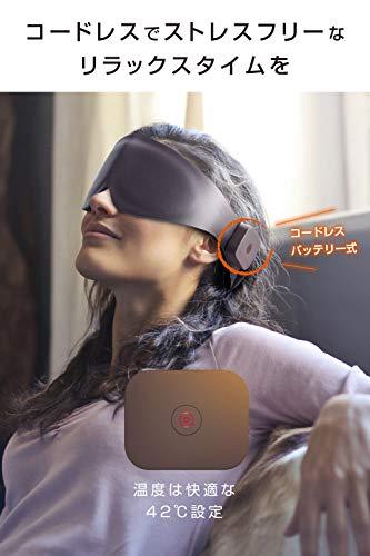 創通メディカルMYTREXeye+『ホットアイマスクコードレス』