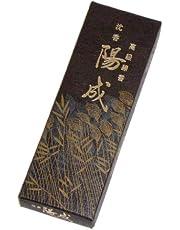 玉初堂のお線香 沈香陽成 バラ詰(4匁) #173