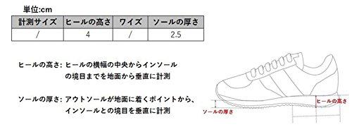 [アシックス]ランニングシューズLADYGEL-KAYANO24レディーススモーキーブルー/ダークブルー25.0cmC