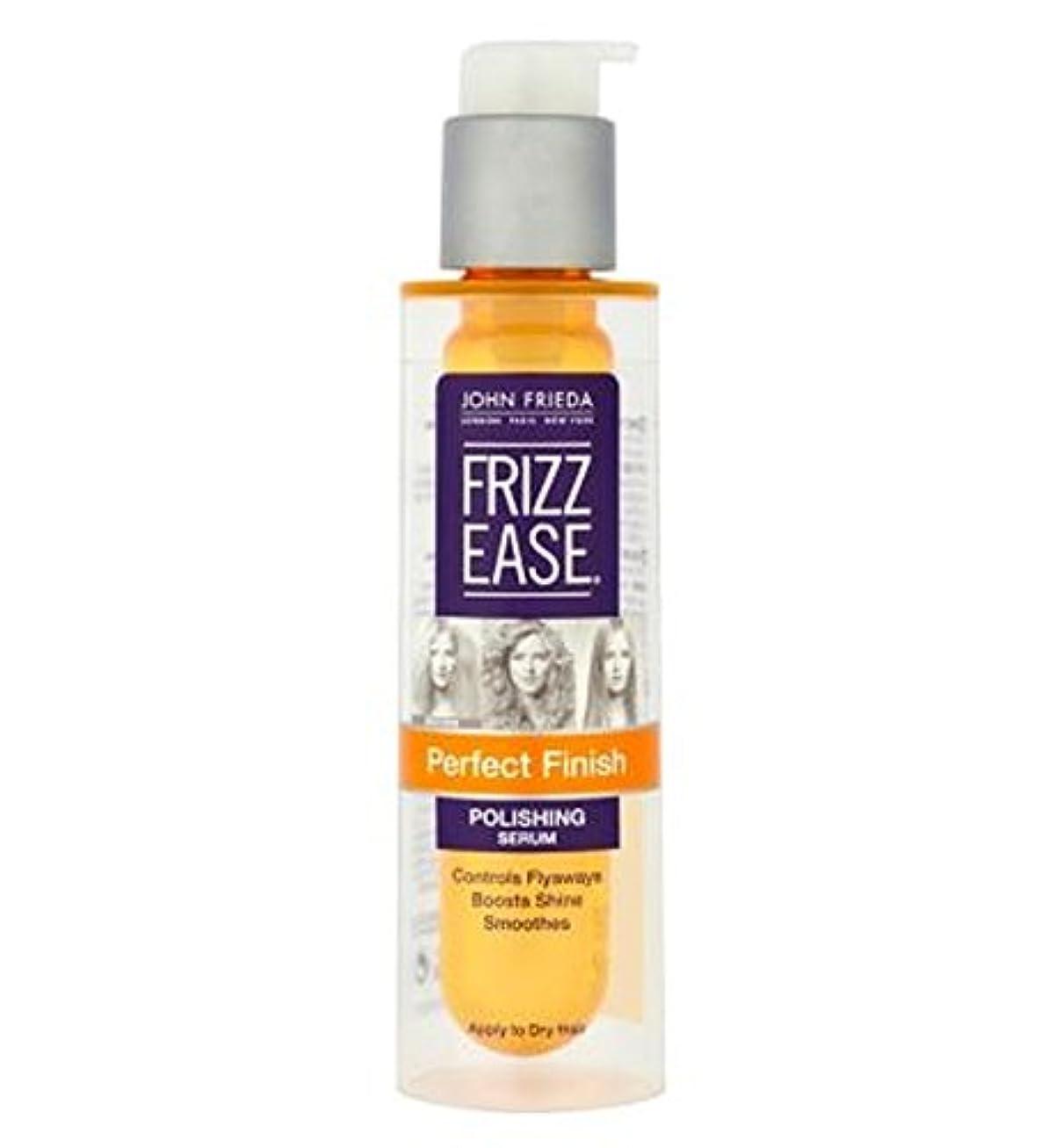 政府車両小数John Frieda Frizz-Ease Perfect Finish Polishing Serum 50ml - ジョン?フリーダ完璧な仕上げ研磨血清50ミリリットルを縮れ、容易に (John Frieda) [並行輸入品]