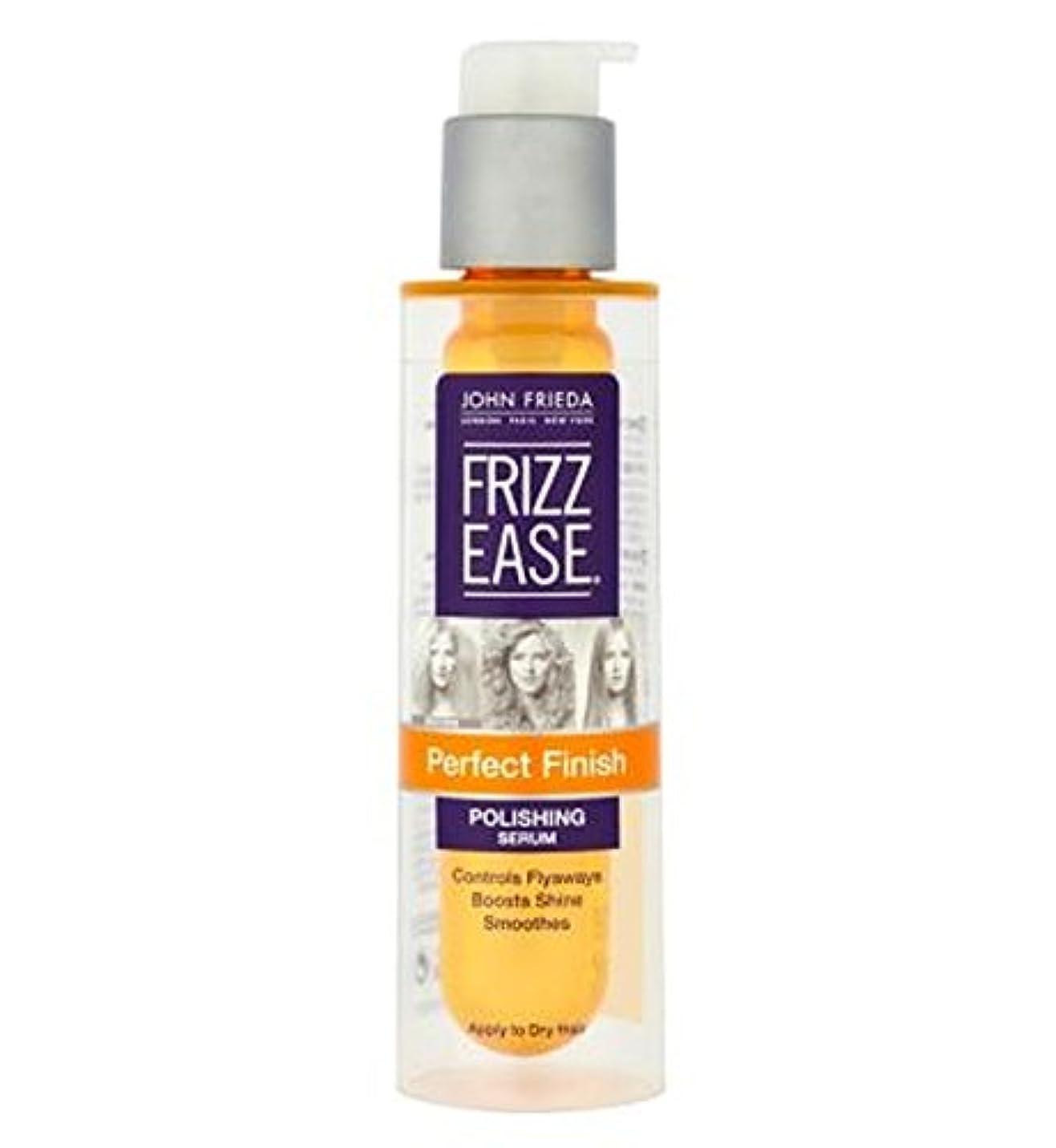 卒業記念アルバム斧結論John Frieda Frizz-Ease Perfect Finish Polishing Serum 50ml - ジョン?フリーダ完璧な仕上げ研磨血清50ミリリットルを縮れ、容易に (John Frieda) [並行輸入品]
