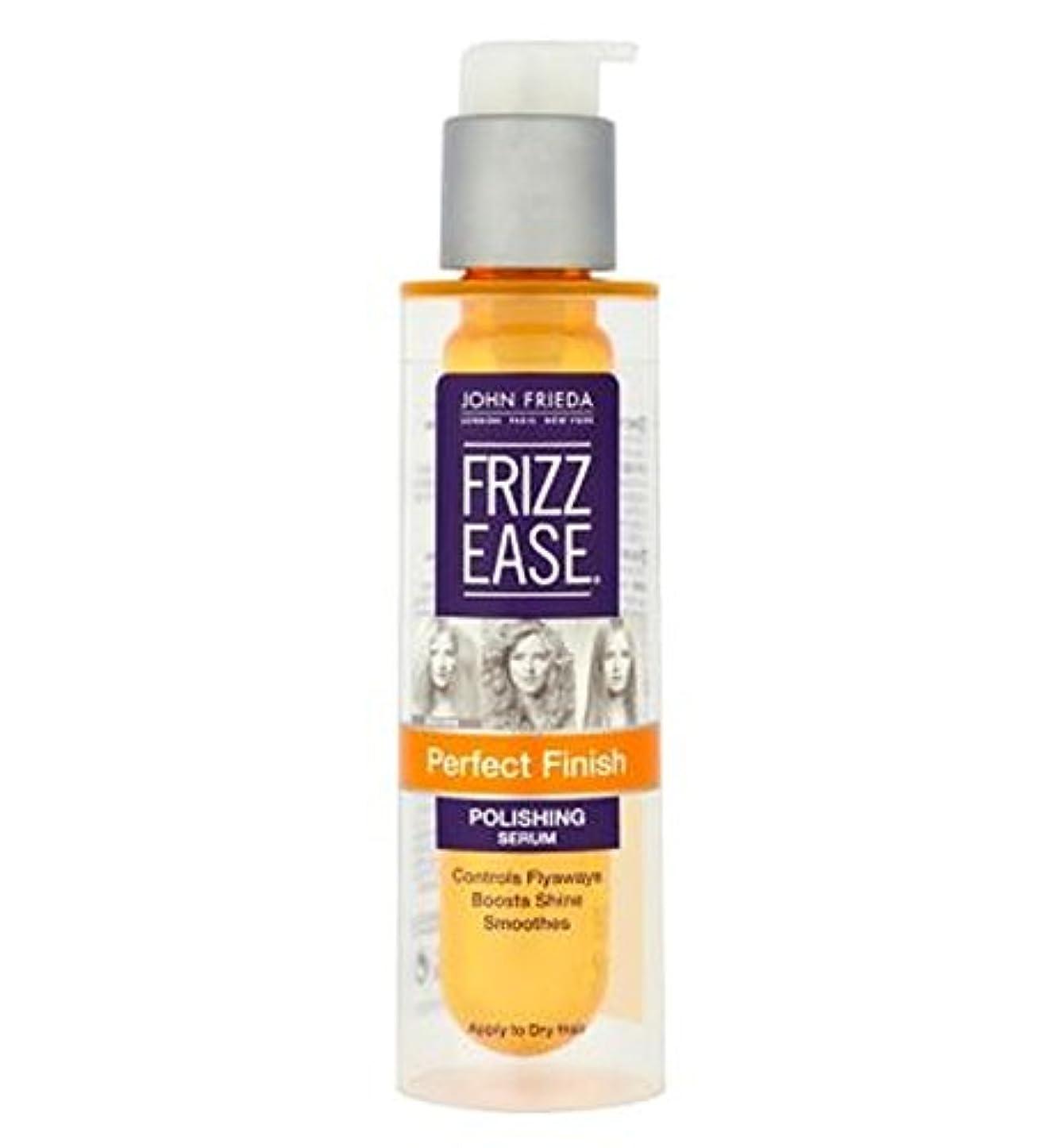 中断見えない大宇宙John Frieda Frizz-Ease Perfect Finish Polishing Serum 50ml - ジョン?フリーダ完璧な仕上げ研磨血清50ミリリットルを縮れ、容易に (John Frieda) [並行輸入品]