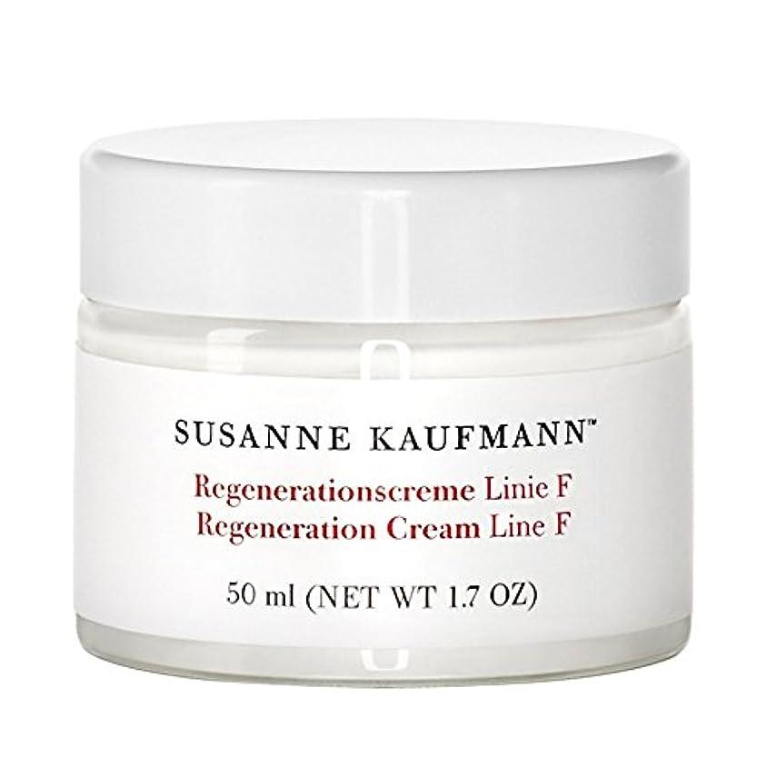 行進レーダーペチュランススザンヌカウフマン再生クリームラインの50ミリリットル x2 - Susanne Kaufmann Regeneration Cream Line F 50ml (Pack of 2) [並行輸入品]