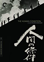 Best the human condition movie Reviews
