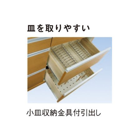 日本製北欧風幅140cmオープンダイニングボード引き戸ブラウン完成品【開梱設置付き】