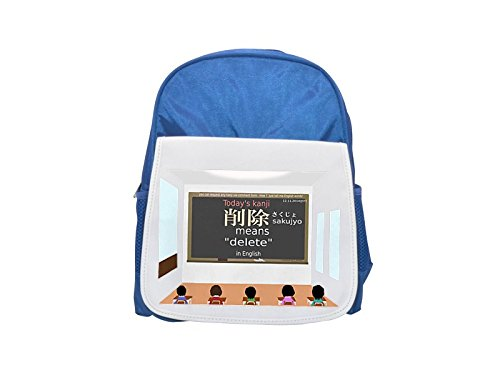 Today s Kanji_99_sakujyo - Mochila infantil estampada azul, mochilas lindas, mochilas pequeñas, bonita mochila negra, mochila negra, mochilas de moda, grandes mochilas de moda, mochila negra d