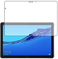 PDA工房 HUAWEI MediaPad M5 lite (10.1型) 9H高硬度[光沢] 保護 フィルム 日本製