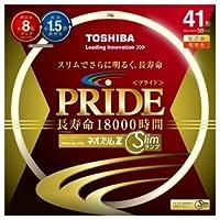 【明るさアップ!】TOSHIBA ネオスリムZプライド 高周波点灯専用形蛍光ランプ 41W形 電球色 定格寿命18000時間 FHC41EL-PDL