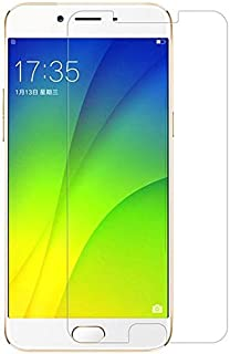 Oppo A39 (A57) Tempered Glass Screen Protector