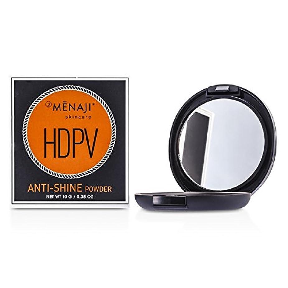 招待振動させるタバコメナジ HDPV アンチ シャイン パウダー- D (Dark) 10g/0.33oz並行輸入品