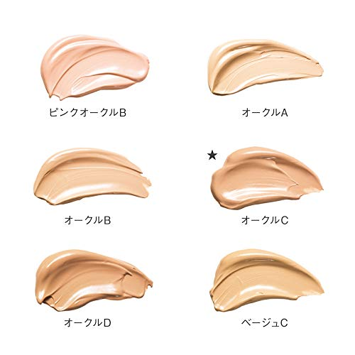 KANEBO(カネボウ)カネボウザクリームファンデーションピンクオークルBエタニティブーケの香りピンクオークルB30ml