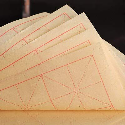 "BY087 Hmayart""MI"" Calligraphy Practice Paper for Chinese Brush Calligraphy (Yellow"