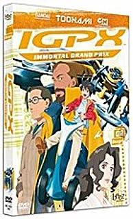 IGPX - Immortal Grand Prix - Stage 02