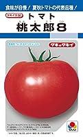 タキイ種苗 トマト 桃太郎8