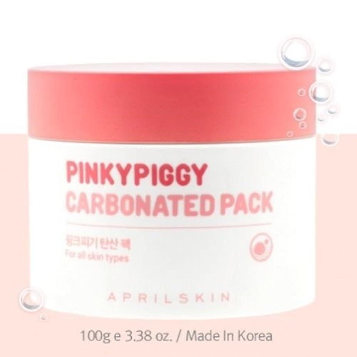 カスタム誰の修正April Skin Pinky Piggy Carbonated Pack 100g(3.38oz)/100% Authentic Direct from Korea [並行輸入品]