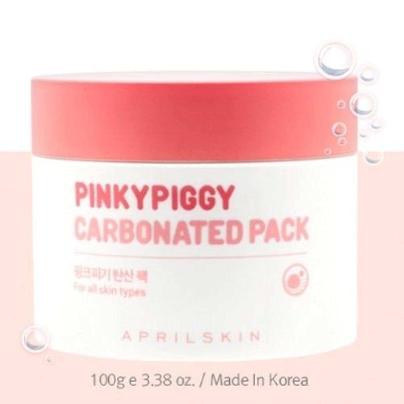 印をつけるページ干ばつApril Skin Pinky Piggy Carbonated Pack 100g(3.38oz)/100% Authentic Direct from Korea [並行輸入品]