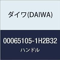 ダイワ(DAIWA) 純正パーツ 18 ブラスト LT6000D-H ハンドル 部品番号 80 部品コード 1H2B32 000651051H2B32