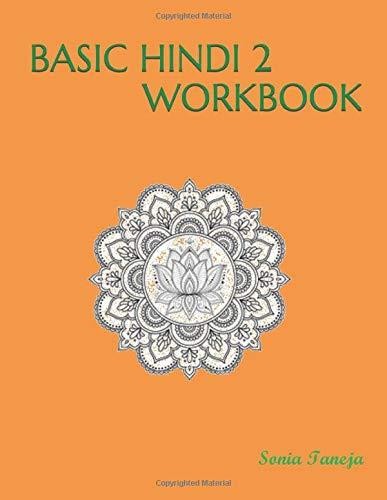 BASIC HINDI 2 WORKBOOK: मूल हिंदी 2 कार्यपुस्तिका