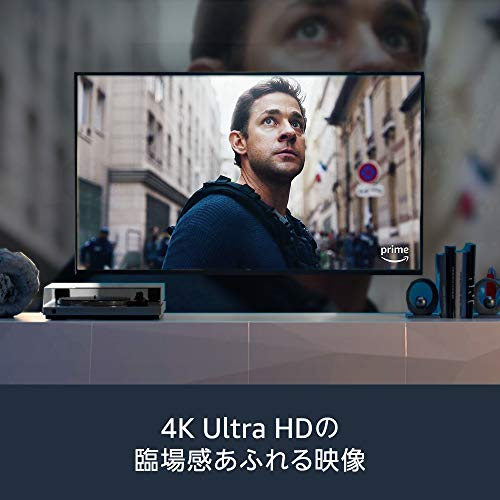 Amazon『FireTVStick4K-Alexa対応音声認識リモコン付属』