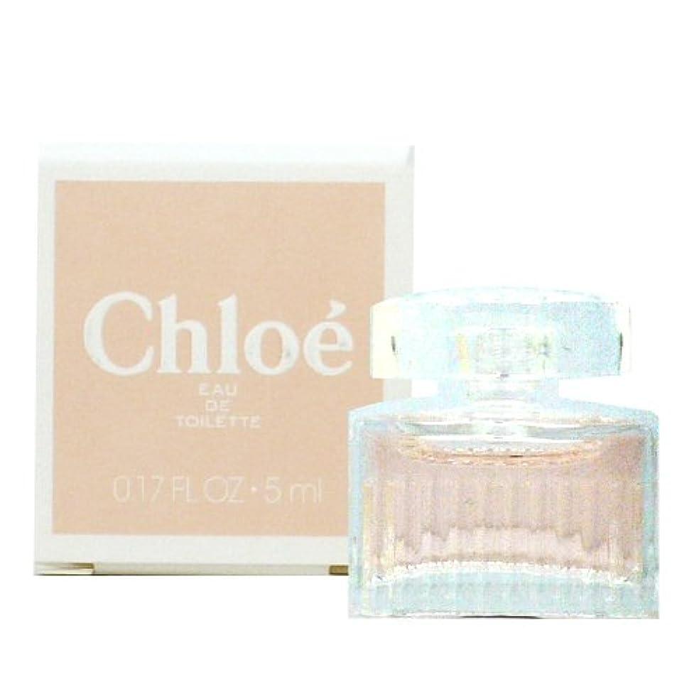 二層間隔不承認クロエ CHLOE クロエ オードトワレ 5ml EDT ミニ香水 ミニチュア fs
